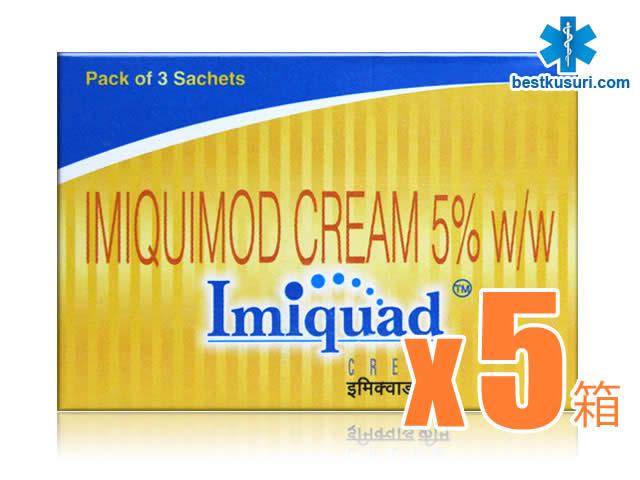 Imiquad cream upper west side nyc